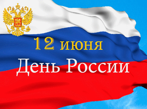 russiaday2020